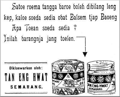 Balsem Tjap Baoeng