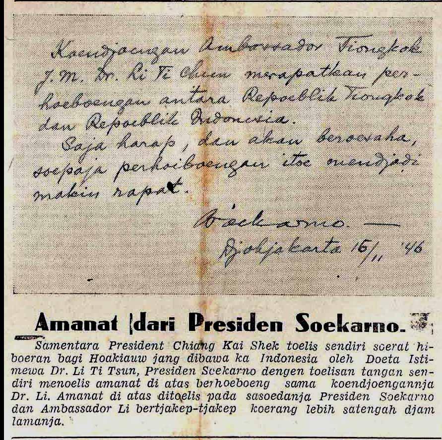 Amanat Presiden Soekarno