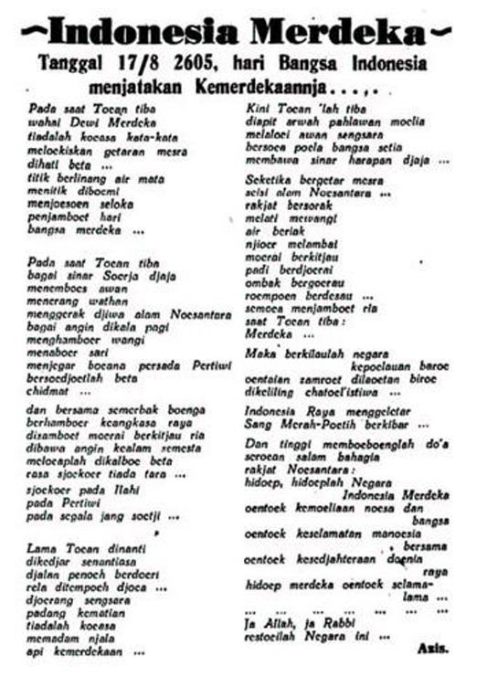 1945-08-20-indonesia-merdeka