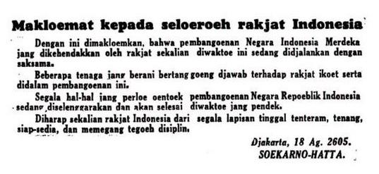 1945-08-20-makloemat-kpd-seloeroeh-rakjat-indonesia